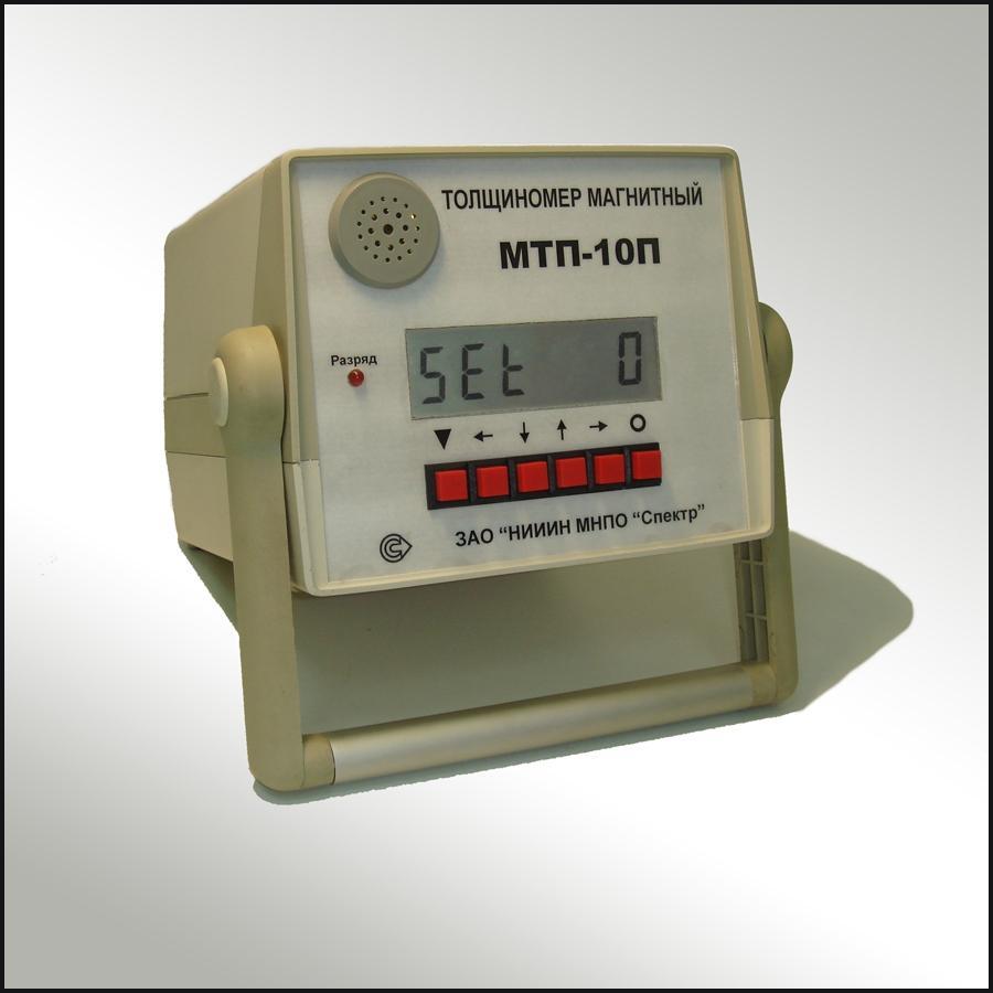 Толщиномер магнитный МТП-10П