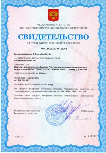 http://www.nio12.ru/wp-content/uploads/2013/02/ms10.jpg