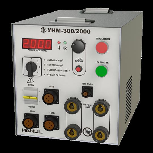 Портативный магнитопорошковый дефектоскоп УНМ-300/2000